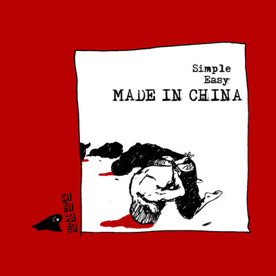 Visuel Made in china sur t-shirt bio équitable